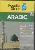 Rosetta Stone Arabic